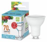 ASD Лампа светодиодная LED-JCDRC-standard 7.5Вт 160-260В GU10 4000К 675Лм 4690612002323