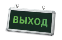 """ASD светильник LED аварийный СДБО-215 """"ВЫХОД"""" 1,5 часа 4680005950324"""
