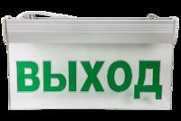 """ASD светильник LED аварийный СДСО-089 """"ВЫХОД"""" 1.5 часа 4607177993560"""