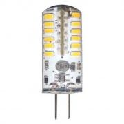 FERON лампа светодиодная 3W 12V G4 6400K капсула силикон LB-422